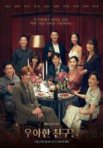 韓劇-優雅的朋友們-線上看
