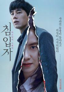 韓國電影-詭妹-線上看