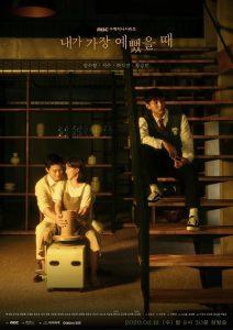韓劇-我最漂亮的時候-線上看