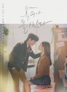 韓劇-第二次初戀-線上看-緯來戲劇台