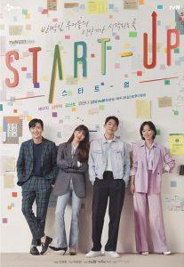 韓劇-START UP我的新創時代-線上看