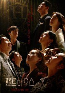 韓劇-Penthouse上流戰爭-線上看