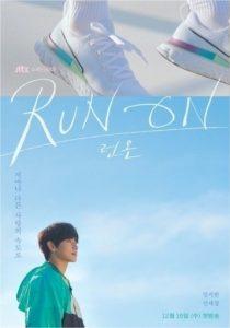 韓劇-Run On-線上看-任時完-申世景