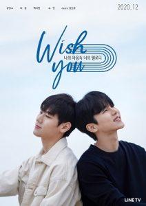 韓劇-Wish You-你在我心中的旋律-線上看