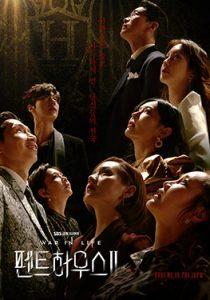 Penthouse上流戰爭頂樓第2季-韓劇線上看