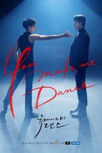 韓劇bl-時光可期-you-make-me-dance-線上看