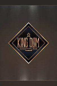 韓綜Kingdom-線上看