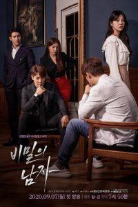 秘密的男人線上看-韓劇-緯來戲劇台