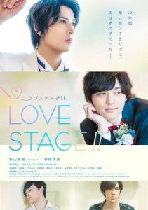 戀愛舞台線上看-日本BL電影