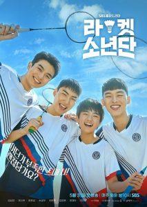 羽球少年團線上看-韓劇