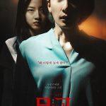 死亡教室母校線上看-韓國電影