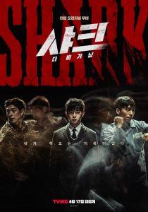 鯊魚起點線上看-韓國電影