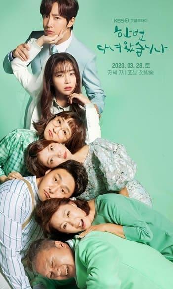 結過一次了線上看-韓劇-八大戲劇台