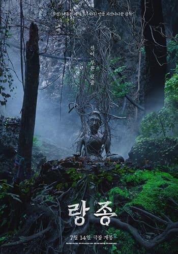 薩滿線上看-韓國電影