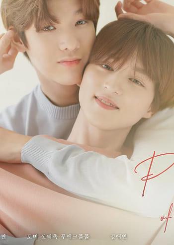Peach of Time線上看-韓劇BL