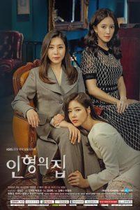人偶之家線上看-韓劇-八大戲劇台