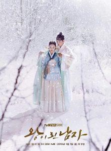 成為王的男人線上看-韓劇