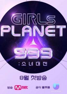 韓綜-Girls Planet 999-線上看