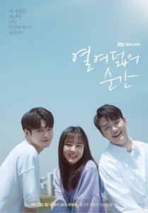 18歲的瞬間線上看-韓劇