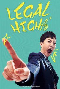 Legal High線上看-韓劇