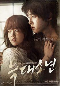 狼少年不朽的愛線上看-韓國電影