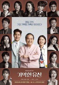絕妙的遺產線上看-韓劇-東森戲劇台