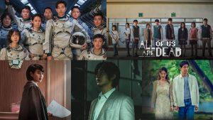 Netflix原創韓劇接續上檔孔劉《寂靜的大海》劉亞仁《地獄公使》金憓秀《少年審判》新喪屍驚悚劇《現在我們學校》